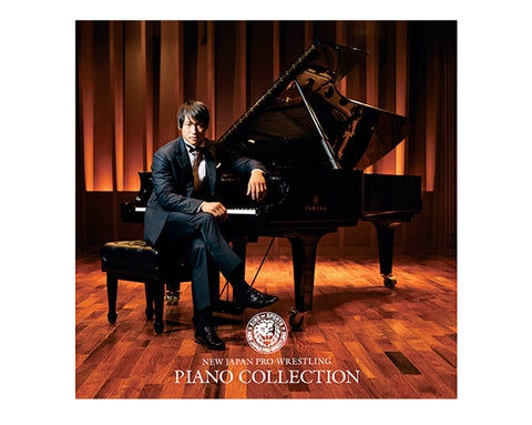NJPW PIANO THEMES CD