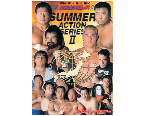 AJPW SUMMER ACTION SERIES II PROGRAM