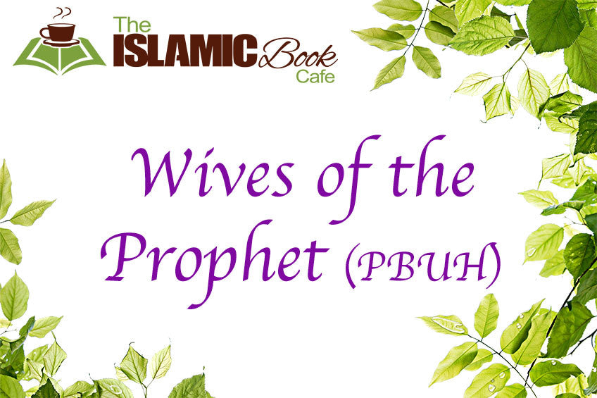 The Honorable Wives of the Prophet(PBUH)