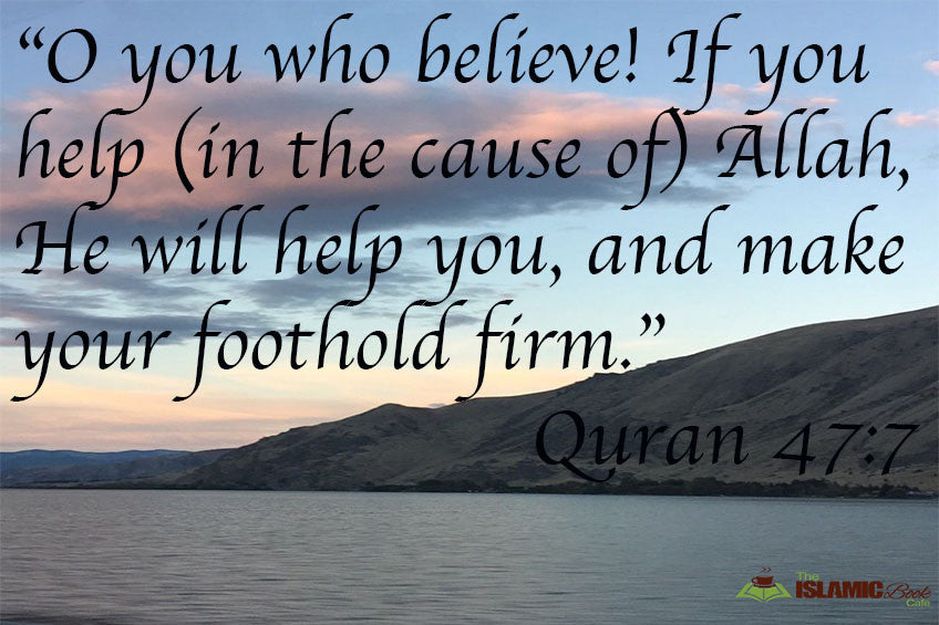 How believers actually go about helping Allah?