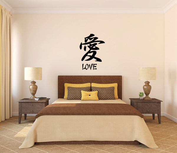 Kanji Love Vinyl Wall Words Decal Sticker Graphic  - 1