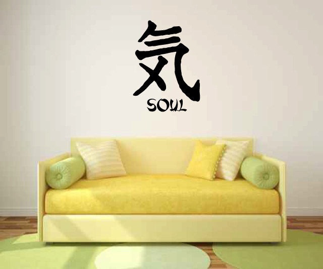 Kanji Soul Vinyl Wall Words Decal Sticker Graphic  - 1