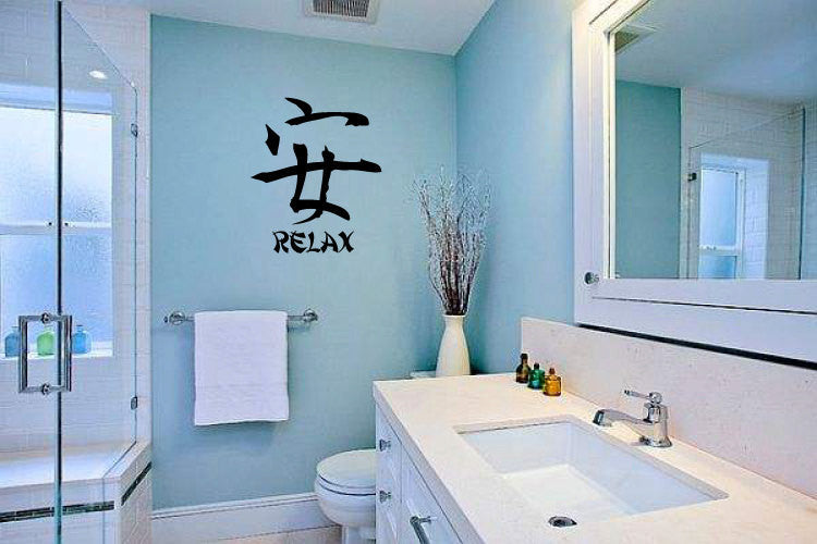 Kanji Relax Vinyl Wall Words Decal Sticker Graphic  - 1