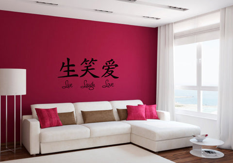 Kanji Live Laugh Love Vinyl Wall Words Decal Sticker Graphic  - 1