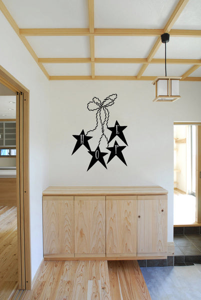 Hope with Primitive Stars and Twine Vinyl Wall Words Decal Sticker Graphic  - 1