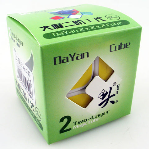 DaYan 50mm 2x2x2 Speed Cube - DaYan - Cubetopia - 1