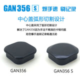 Gans 356s V2 Advanced 3x3x3 Speed Cube *WITH NEW CENTRE CAPS* - Gans - Cubetopia - 9
