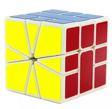 YJ Guanlong Square-1 (Square One) Speed Cube - YJ - Cubetopia - 5