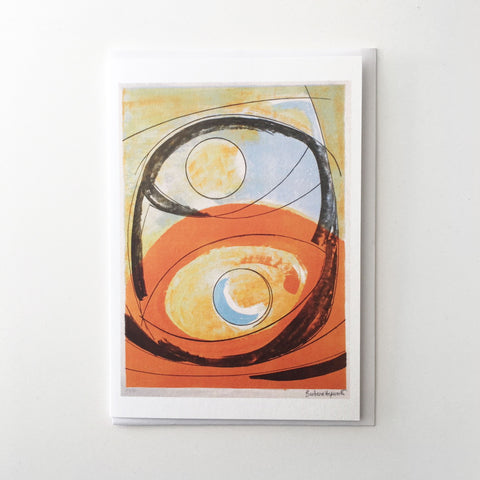 Barbara Hepworth Mini Print: Genesis