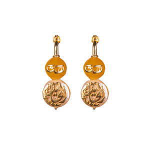 Sit El Habayeb Earrings