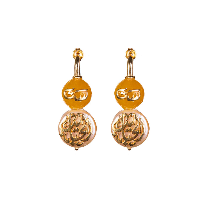 Sit El Habayeb Earrings - UniqueFindz.com