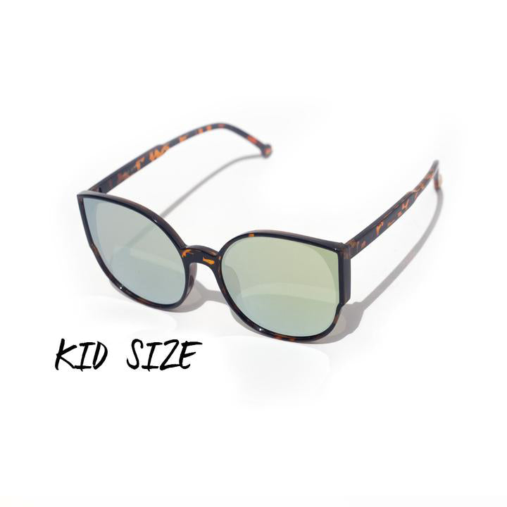 Cat Eye II (Brown: Kids Size) - UniqueFindz.com