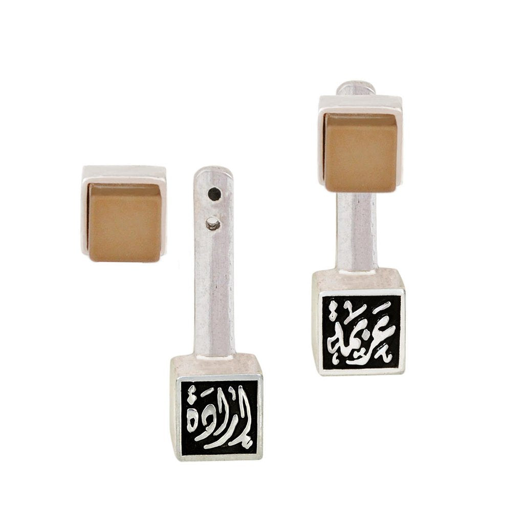 City Grid Earrings - UniqueFindz.com