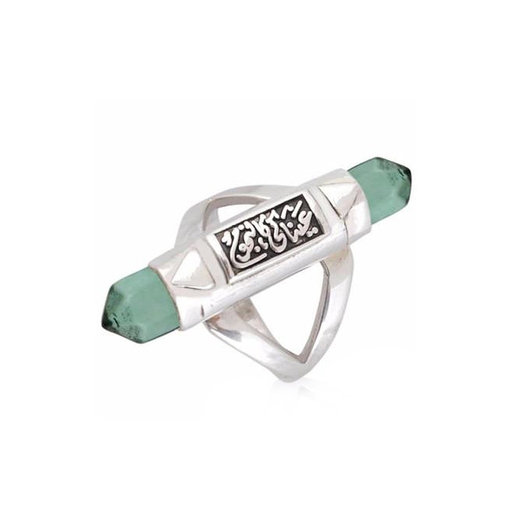 Green Comet Ring - UniqueFindz.com