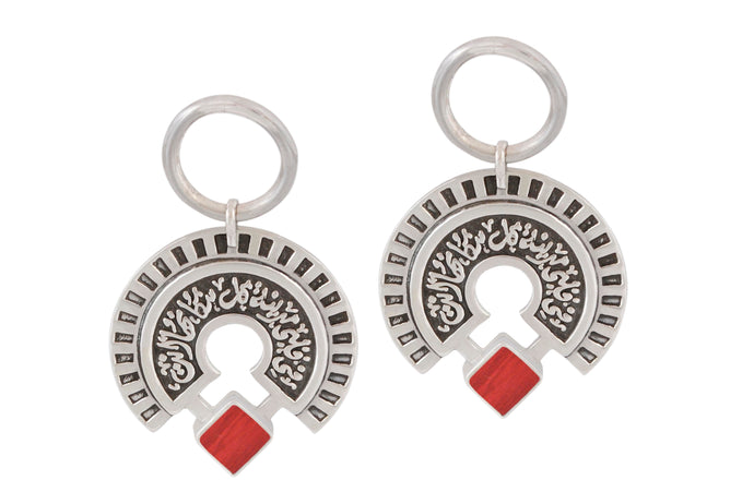 Roundabout Brick Red Earring - UniqueFindz.com