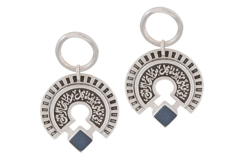 Roundabout Petrol Blue Earring