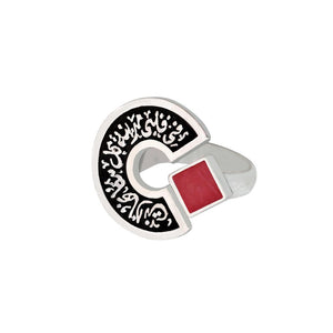 "Roundabout Ring Brick Red - This handcrafted ring is made of 925 sterling silver. This piece features a custom-made resin stone and Arabic calligraphy that reads ""في قلبي مدينة كل سكانها أنت"" which translates to ""In my heart a city that only you reside"".   Resin color: Brick red   Size: Adjustable"