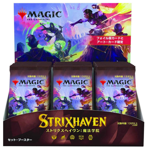 Magic The Gathering Strixhaven: School of Mages Japenese Set Booster Display Box
