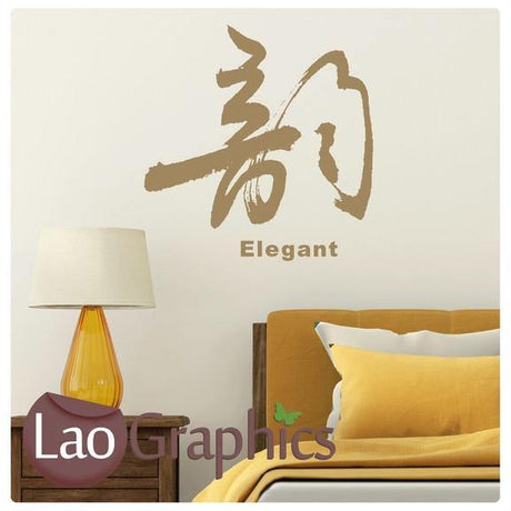 Chinese Writing Elegant Asian Korean Wall Stickers Home Decor Art Decals-LaoGraphics
