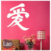 Chinese Writing Love Asian Korean Wall Stickers Home Decor Art Decals-LaoGraphics