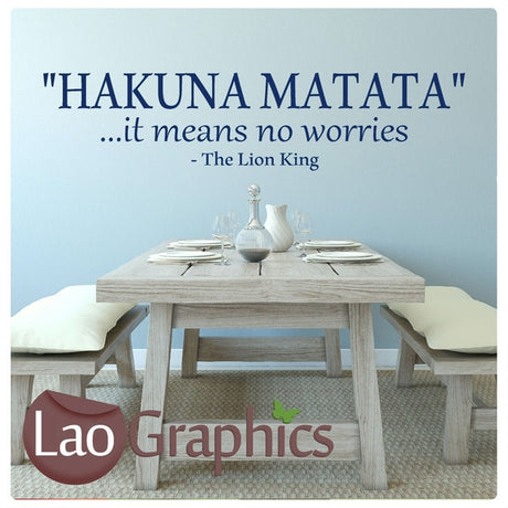 Lion King - Hakuna Matata Wall Sticker Home Decor Art Decals-LaoGraphics