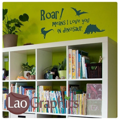 Roar Means i Love You Quote Boys Bedroom Wall Stickers Home Decor Art Decals-LaoGraphics