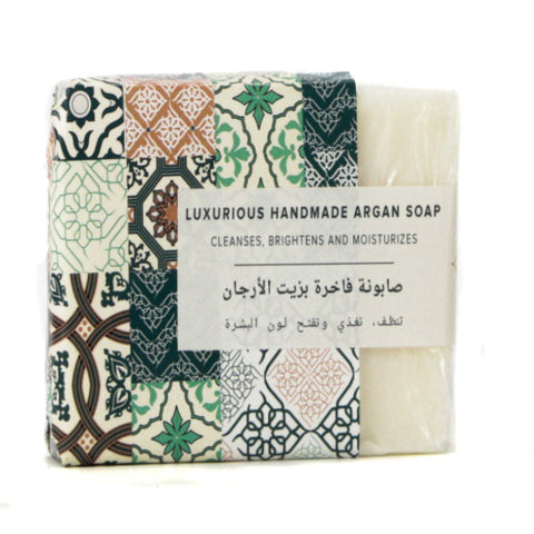 Izil Beauty - Luxurious Handmade Argan Soap