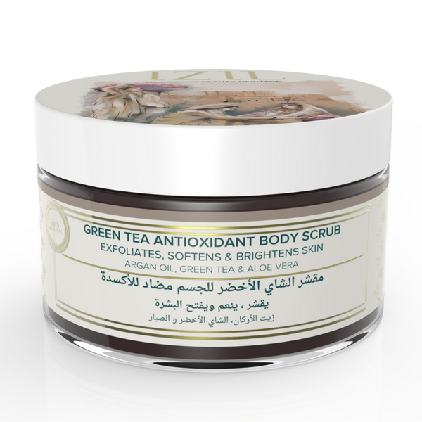Izil Beauty - Organic Green Tea Antioxidant Scrub