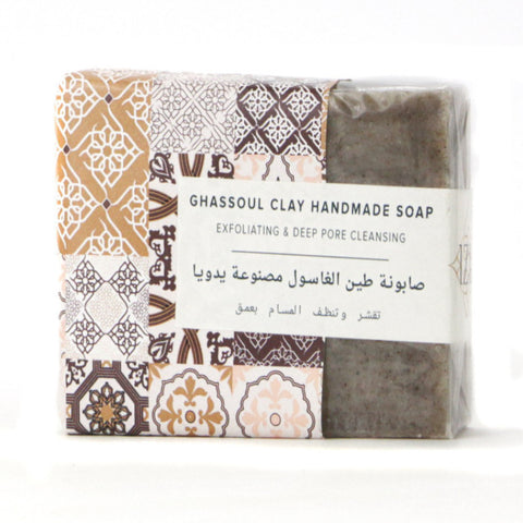 Izil Beauty - Rhassoul Clay Handmade Soap