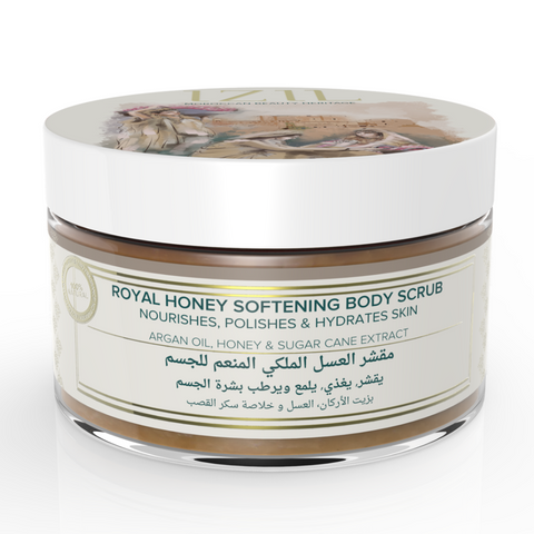 Izil Beauty - Royal Honey Softening Body Scrub