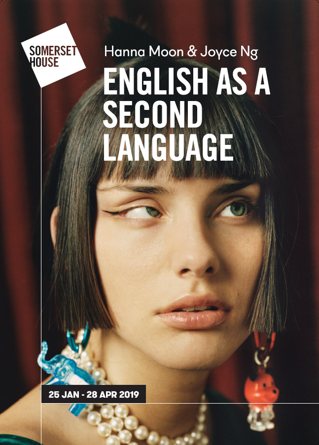 English as a Second Language Exhibition Poster, Hanna Moon