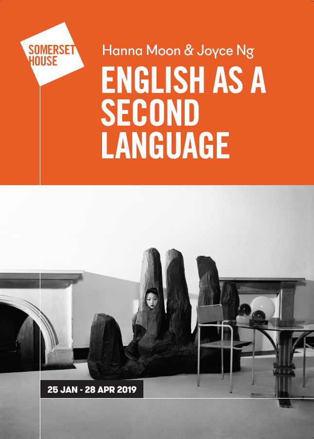 English as a Second Language Exhibition Poster, Joyce Ng