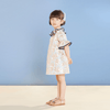 Little Girl Wearing Powder Blue and Rose Gold Metallic Ruffle Shift Dress