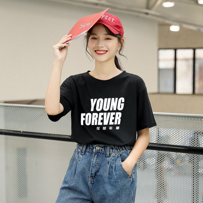 BTS Young Forever Shirt