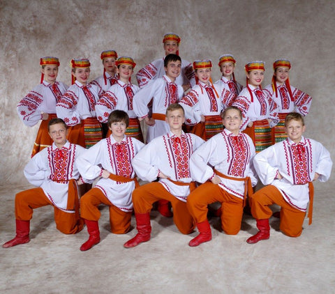 "The ""Ukraina"" Dance Ensemble"