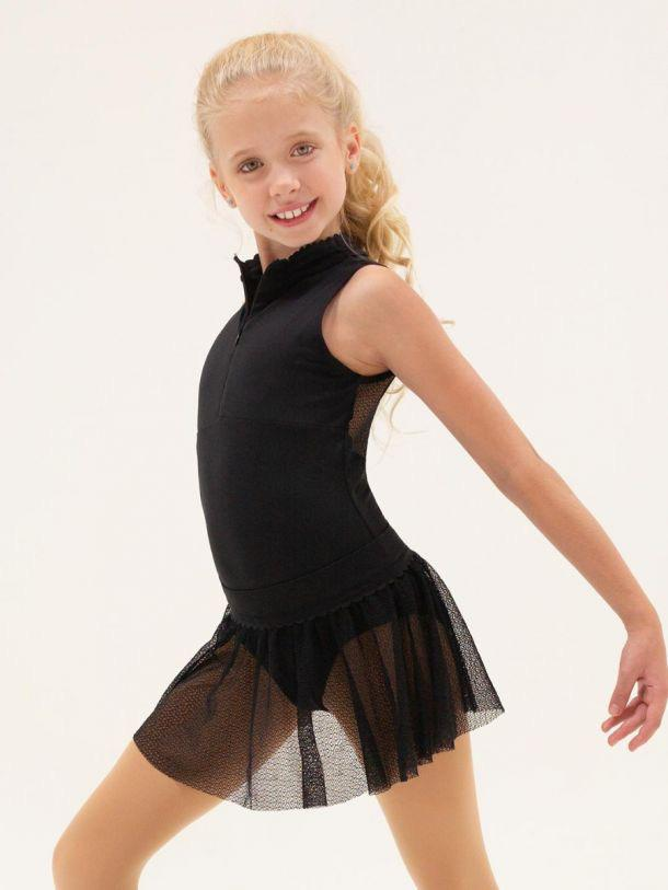 Zip Front Leotard - Child