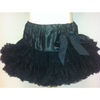 Dance Petticoat Skirt - Inspirations Dancewear - 1