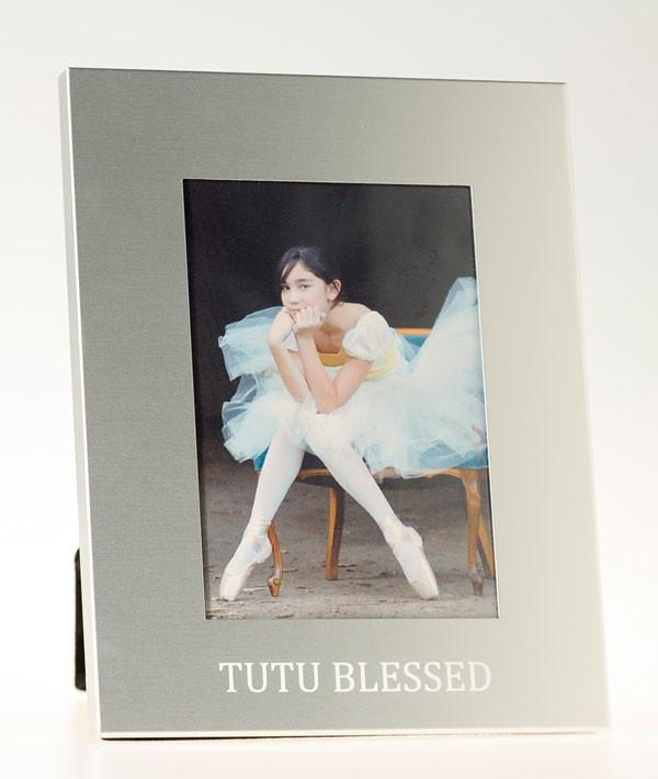 Tutu Blessed Photo Frame