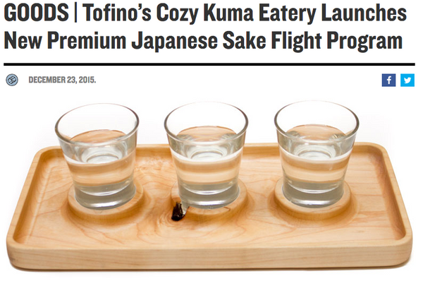 Sake Trays: Feature in Scout Magazine