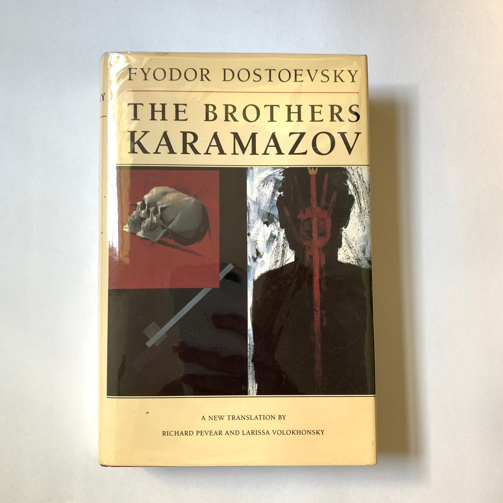 Vintage Book- The Brothers Karamazov by Fyodor Dostoevsky