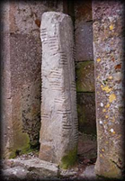 Ogham Stone at Ardmore Waterford