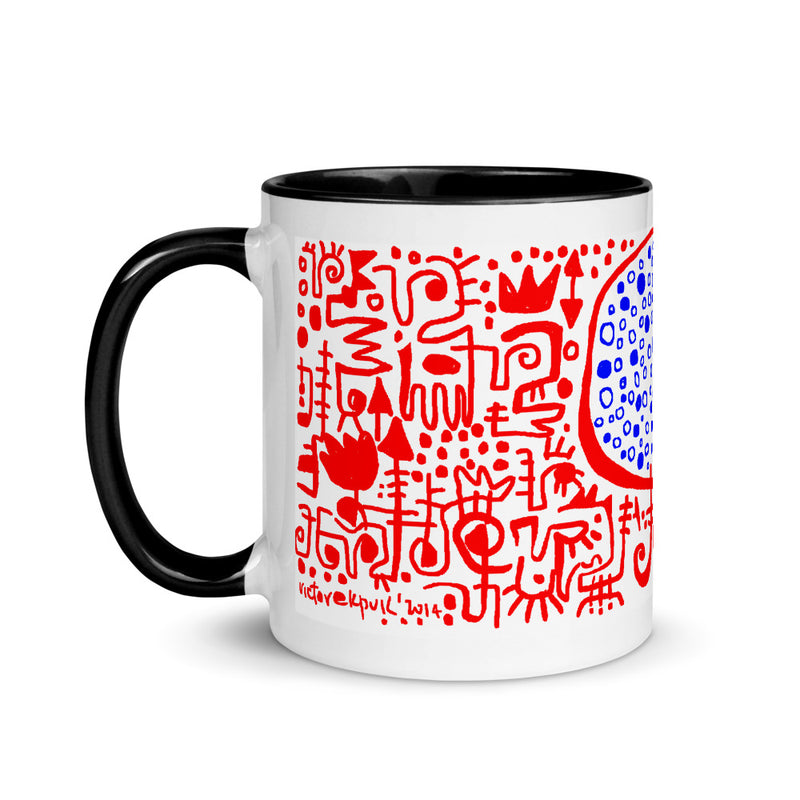Mug with (color Inside)