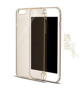 Thin Protective Clear Silicon iPhone Case for iPhone 6 - iPhone 6s Plus - Opertime