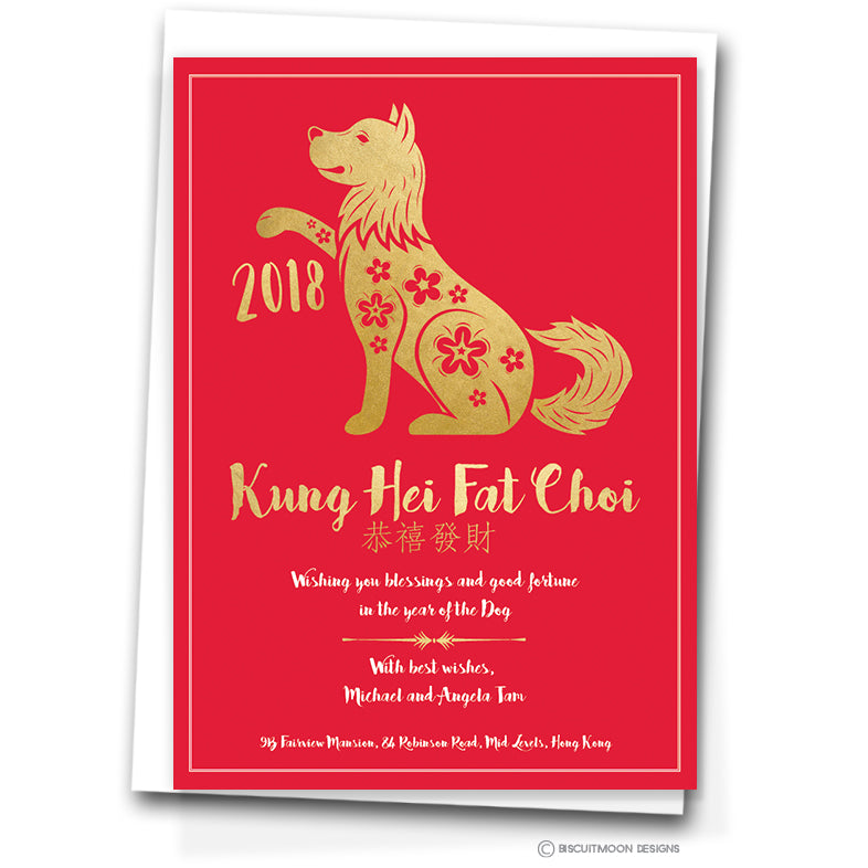faux foil zodiac chinese new year cards