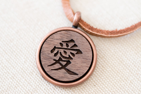Chinese Symbol for Love Necklace