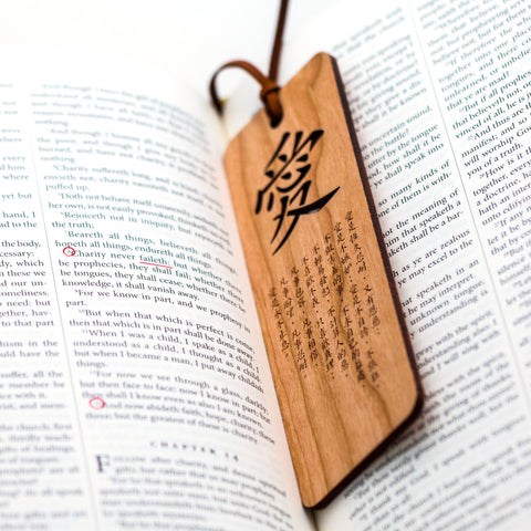 True Meaning of Love Bookmark