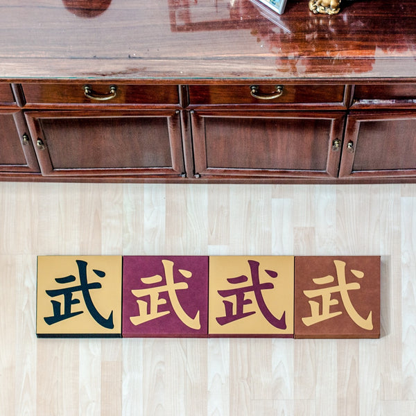 Martial Arts Character Wall Decor