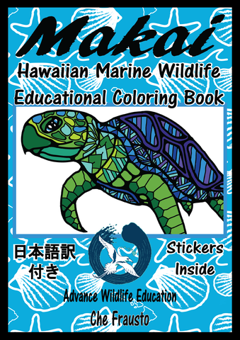 .Wildlife Educational Coloring Book (Makai Hawaiian Marinelife Translated in Japanese)