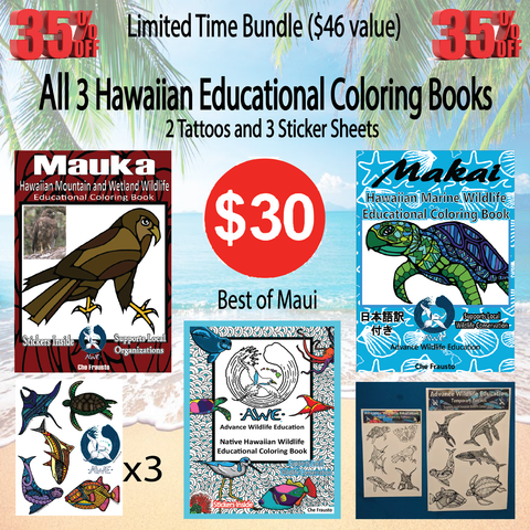 35% Off - Best of Maui Special Hawaii Bundle Package