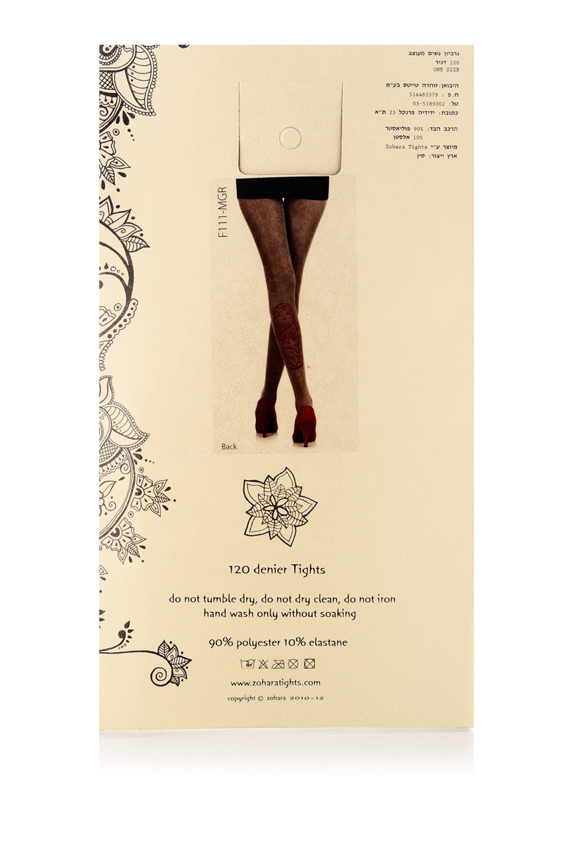 ZOHARA BABUSHKA Khaki Opaque Tights